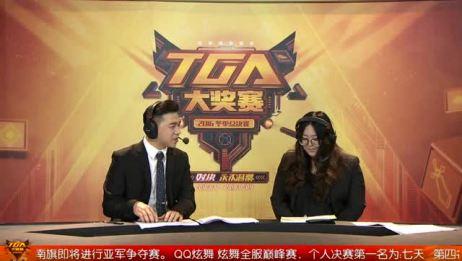 2016TGA冬季赛 QQ炫舞 个人决赛