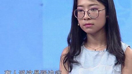 爱情保卫战:涂磊怒斥女子强迫症