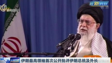 伊朗伊斯兰革命卫队指挥官:伊朗武装力量已完全控制海湾