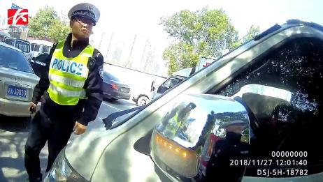 超载21人!面包车非法改装超员接送小学生,司机将被刑事立案