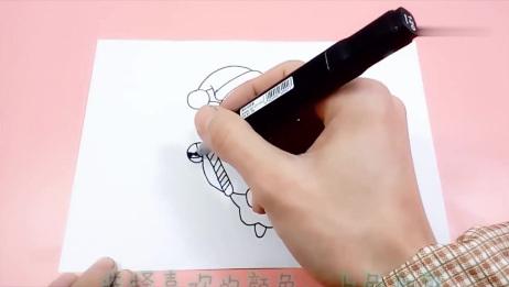 儿童简笔画,胖嘟嘟的小迷羊简笔画,最后动作表情太可爱了