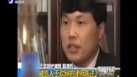 """[新闻开讲]山东聊城:""""刺死辱母者""""一案引舆论强烈关注 最高法最高检介入"""