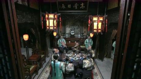 铁齿铜牙纪晓岚:和珅喝酒正高兴的时候,刘全提起银子,会玩!