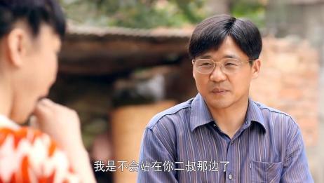 马向阳下乡记:李云芳带二乔媳妇去医院,给周冰赔不是,好戏开始