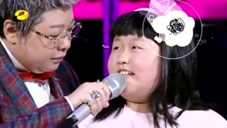韩红以为小朋友唱不了《天路》结果被打脸!这高音惊到其他嘉宾!