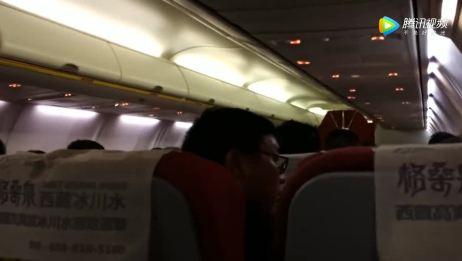 飞机遇到强气流颠簸成这样,如果是你遇到的话,会害怕吗?