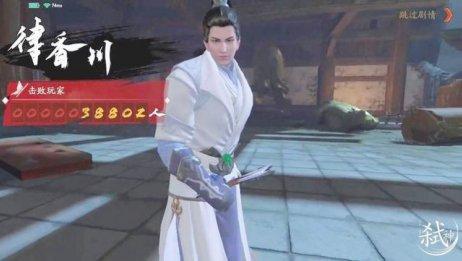 流星蝴蝶剑:大多数新手玩家都曾死在他手上过,简直是悲哀!