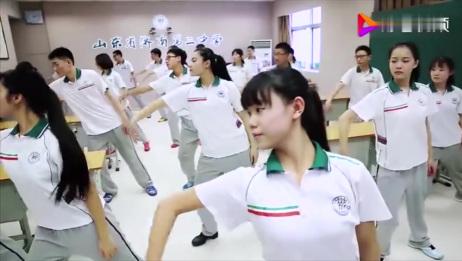 室内健身排舞(包含教学)