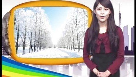 池州新闻网 天气娱报0115