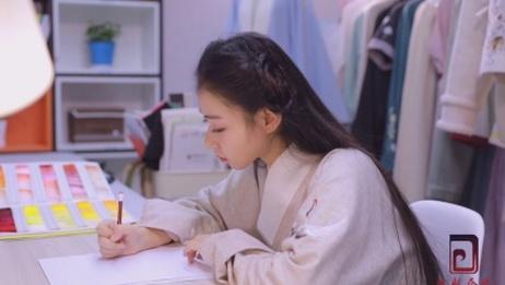 【2019己亥年汉服春晚】24 设计师的日常织羽集