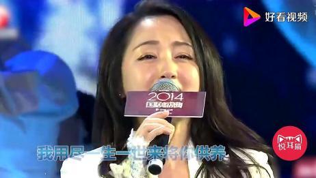 甜歌皇后杨钰莹翻唱《爱的供养》你觉得跟原唱杨幂怎么比!