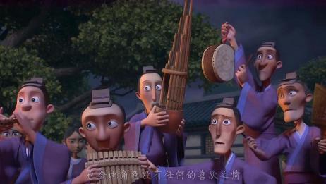 《哪吒之魔童降世》中的娘炮村民,背后深藏的含义,你看出来了吗