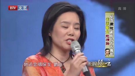 影视风云:龚琳娜回忆周璇,她唱的歌太经典,听她歌会泪流满面