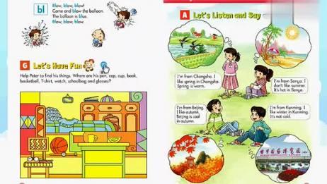 湘少版小学英语四年级下册同步学习软件点读互动电子书