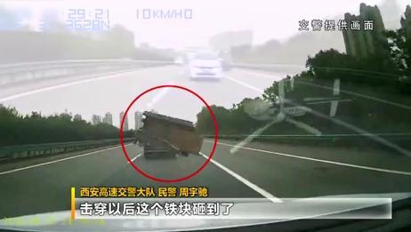 监控实拍!惊险一幕!高速飞来铁块 砸中副驾驶人头部导致死亡