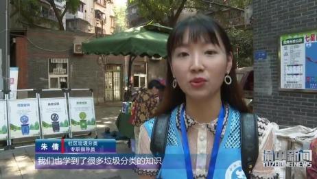 七星岗街道:培训垃圾分类专职指导员 共建美好家园丨重庆