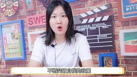 《八佰》主演欧豪:从农家小伙到全民巨星,撕掉马思纯前男友标签!