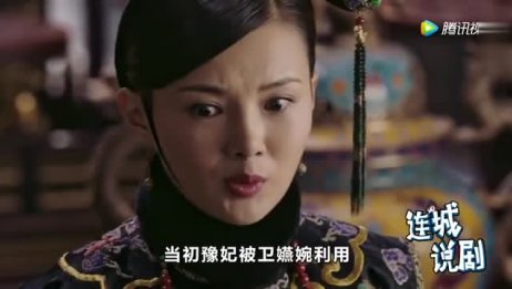 如懿传:她本可以救如懿,让凌云彻免于一死,却因海兰丧命慎刑司