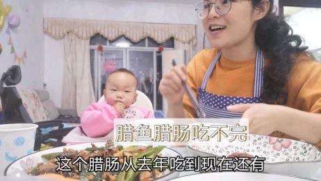 深漂宝妈家腊鱼腊肉太多了,一年都没吃完,网友说这家人太豪了