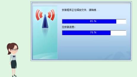 天翼无线网卡设置方法