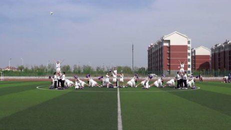 潍坊职业学院第三届大学生韵律操大赛经营管理学院代表队