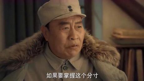 毛主席发着烧,为了工作还要住在作战室,真是令人敬佩