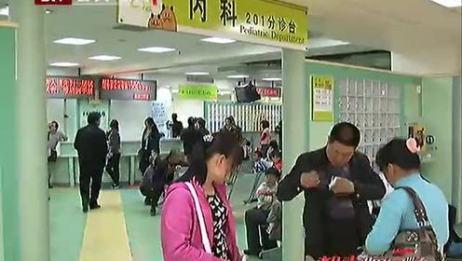 本市手足口病进入高发期 发现北京首个死亡病例