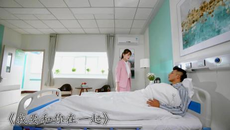 总裁为了救女孩受伤进医院,听到她被母亲打了,立马急着要见她