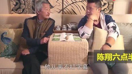 陈翔六点半:猪小明说菊花好疼,医生建议他镶个烤瓷牙,太逗了!