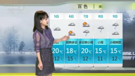 气象台:5~6号天气预报,冷空气暖湿气流影响,以下地区雨雪出现