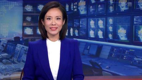 《新闻联播》接连重大变化,又一女主播亮相,曾主播多档重磅节目