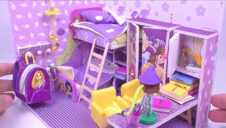DIY迷你娃娃屋,紫色系的儿童卧室,家里的小公主超喜欢
