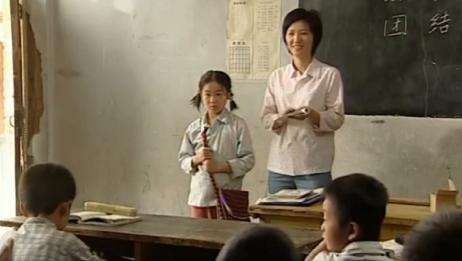 暖春:小花第一天上学,小三就开始欺负她,小小年纪这么多坏心思
