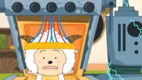 羊村测智商懒羊羊智商0,喜羊羊智商9,他太过聪明机器瞬间爆炸
