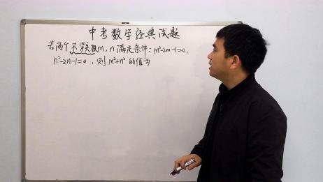 关于一元二次方程实数根的求解,条件到位方法很简单,注意看题目