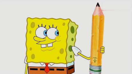 海绵宝宝:海绵宝宝从身体里掏出铅笔,不管画什么都会成真的!