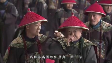 铁齿铜牙纪晓岚:皇上朝堂上对纪晓岚发火,纪晓岚还怒皇上生气