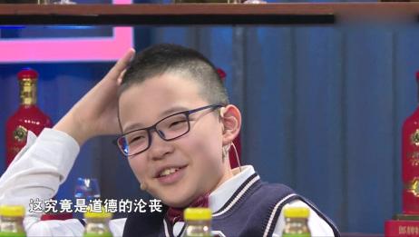 潘粤明见了他都佩服:戏很多!12岁天才小学生爆笑飙戏
