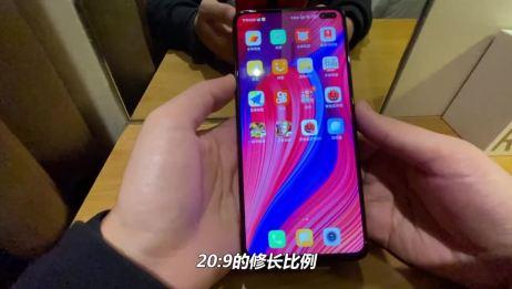120Hz 流速屏是什么体验?红米K30 5G手机开箱实测!