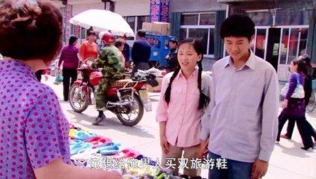 姑娘给农村男友买鞋,老板娘:这些都是世界名牌,35块一双