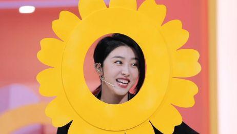 THE9团综0829预告——赵小棠分享小学趣事,为何众人直呼灵异?!