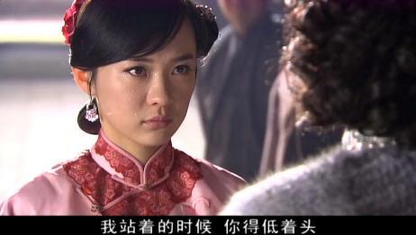 云香嫁进豪门当小妾,被大太太立规矩,只要我在你就永远是妾!