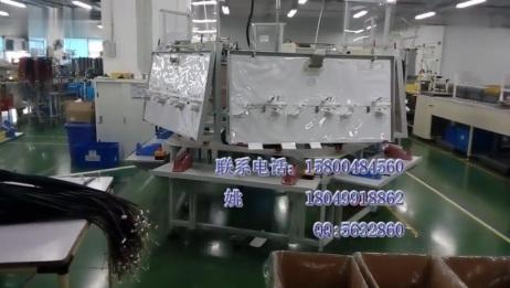 汽车线束装配生产线
