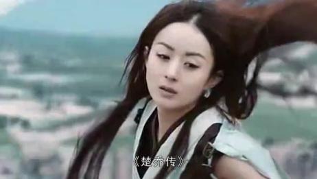 用女主角名字命名大火的电视剧,赵丽颖主演最多