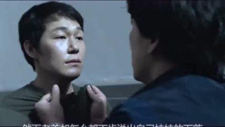 2015年上映的1部堪称韩国最有力量的犯罪电影,心性之恶难以想象,!