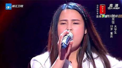 中国好声音:19岁辣妹上台献唱,一开嗓就惊艳全场,高手在民间!