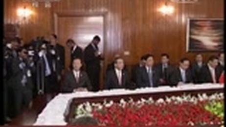 [晚间新闻]习近平会见巴基斯坦参议院主席和国民议会议长