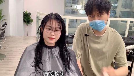 气质型女生被发型耽误,希望剪完显脸小又好打理,结果没让她失望