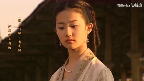 刘亦菲、肖战:民国《旧梦1913》:我这一辈子,等不到一句我爱你