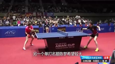 东京奥运会,究竟谁会代替国乒出战?出战成疑!
